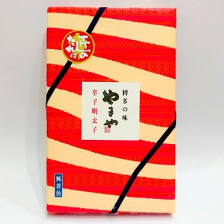 【やまや】博多の味 辛子明太子 無着色 210g【九州福岡土産】
