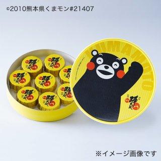 【お菓子の香梅】ハッピー陣太鼓 くまモン 9個【九州熊本土産】