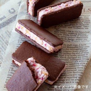 【風美庵】博多あまおうショコラサンドクッキー 10個【九州 福岡 博多 お土産】