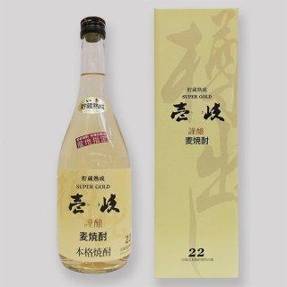 【麦焼酎22度】 玄海酒造 壱岐スーパーゴールド22 720ml 箱入 【九州 長崎】