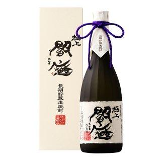 【麦焼酎25度】 老松酒造 極上閻魔 720ml 箱入 【九州 大分】