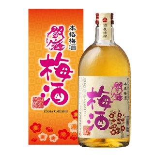 【梅酒14度】 老松酒造 本格梅酒14° 閻魔 梅酒 720ml 箱入 【九州 大分】