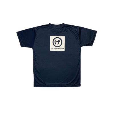 半袖ドライTシャツ 紺(Navy)