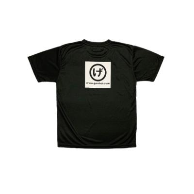 半袖ドライTシャツ 黒(Black)