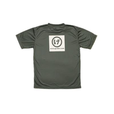 半袖ドライTシャツ 灰色(Gray)