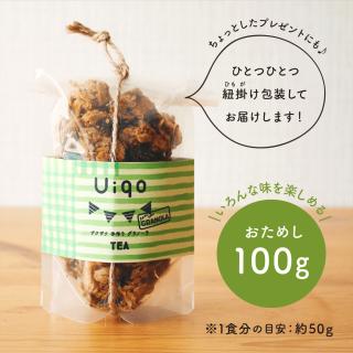 紅茶グラノーラ/100g/プチサイズ