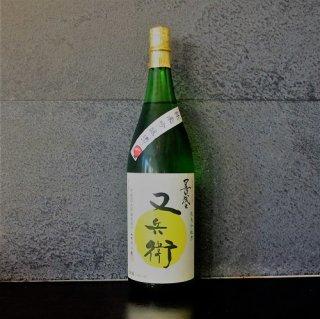 黒田武士 純米吟醸 又兵衛 1800ml