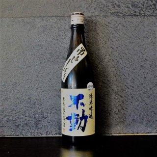 不動(ふどう)吊るし無濾過純米吟醸生原酒 720ml