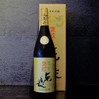 東長(あずまちょう) 褒紋 純米大吟醸1800ml