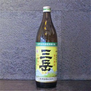 三岳(みたけ) 900ml