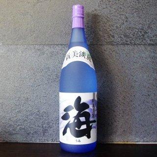 海(うみ) 1800ml