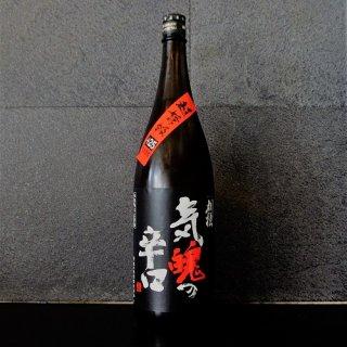刈穂 山廃純米生原酒 超弩級気魄の辛口+25 1800ml
