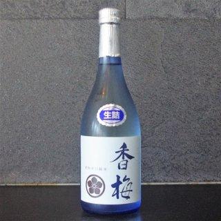 香梅 爽快辛口純米 生詰 720ml