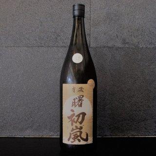 初嵐 純米無濾過生原酒organic 1800ml