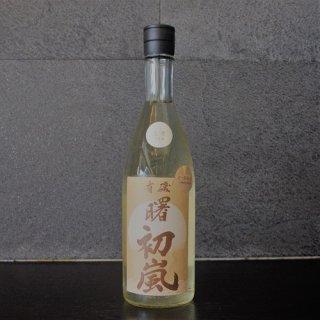 初嵐 純米無濾過生原酒organic 720ml