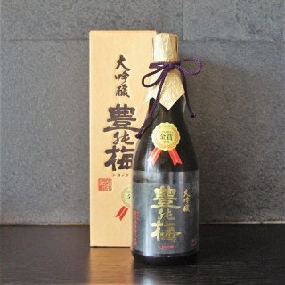 豊能梅(とよのうめ)大吟醸 全国新酒鑑評会金賞受賞酒 720ml