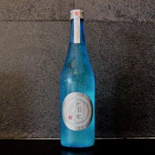 雁木(がんぎ)スパークリング純米 720ml