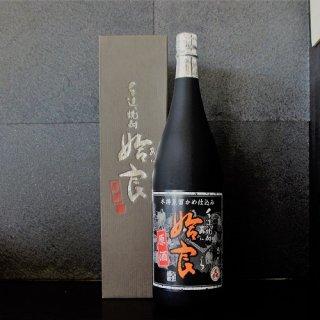 姶良(あいら)原酒1800ml