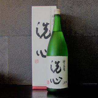 洗心(せんしん)純米大吟醸 1800ml