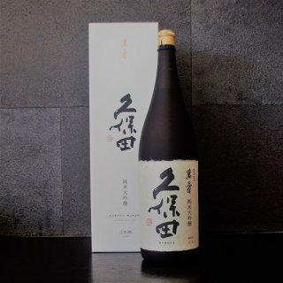 久保田 萬寿(まんじゅ) 1800ml