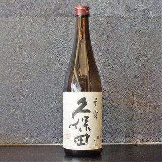 久保田 千寿(せんじゅ) 720ml