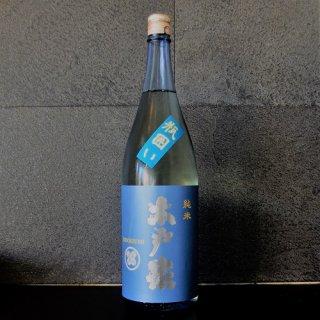 木戸泉(きどいずみ) 純米 瓶囲い1800ml