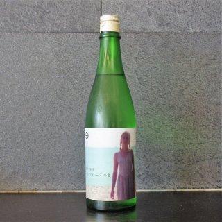 笑四季(えみしき) 純米吟醸 パンプローヌの夏720ml