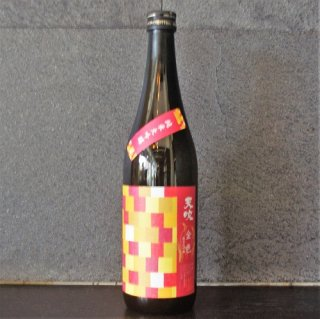 天吹(あまぶき)純米大吟醸 金色 720ml