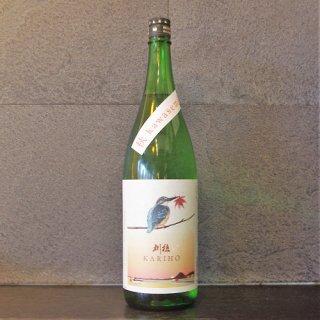 刈穂(かりほ)純米吟醸 秋 kawasemi1800ml
