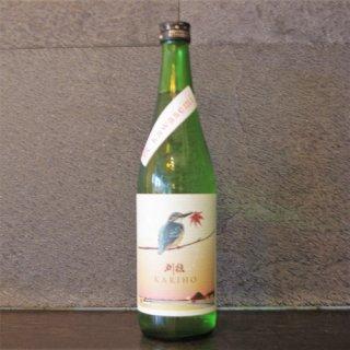 刈穂(かりほ)純米吟醸 秋 kawasemi720ml
