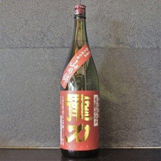 龍力(たつりき)特別純米生もと仕込み 1800ml