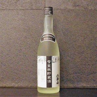 八海山 雪室瓶貯蔵酒 720ml
