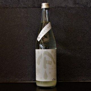 やまとしずく 純米吟醸生 雪のヤマト720ml ※直詰ヴァージョン
