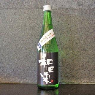 和田来(わたらい) しぼりたて辛口純米生酒 720ml