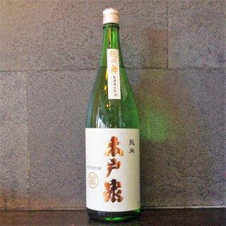 木戸泉(きどいずみ) 総の舞 純米無濾過生原酒1800ml