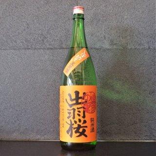 出羽桜 出羽の里 しぼりたて純米生原酒 1800ml