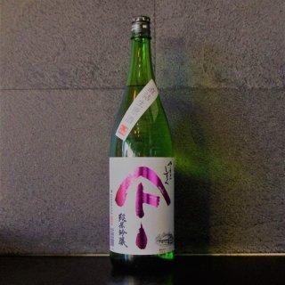 やまとしずく 純米吟醸直詰生原酒1800ml