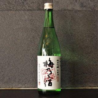 梅乃宿 一番汲み純米吟醸生原酒720ml