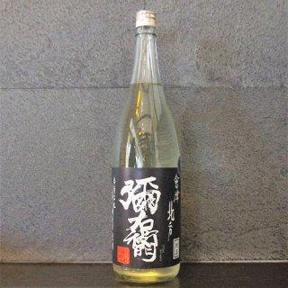 彌右衛門(やうえもん)別品(べっぴん)生もと純米吟醸生原酒1800ml