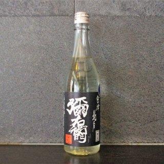 彌右衛門(やうえもん)別品(べっぴん)生もと純米吟醸生原酒720ml