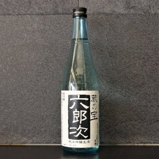 六郎次(ろくろうじ)純米吟醸無濾過生原酒 越淡麗 720ml