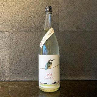 刈穂(かりほ)純米吟醸 直詰生原酒 春 kawasemi1800ml