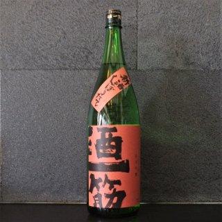 酒一筋(さけひとすじ)純米吟醸しぼりたて生1800ml