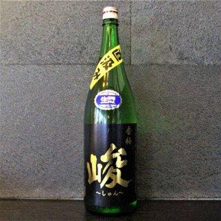香梅(こうばい)峻 純米吟醸 直汲み無濾過生原酒 出羽の里1800ml