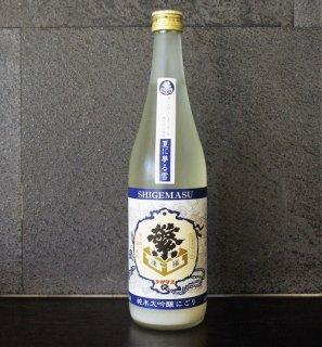 繁桝(しげます)夏に夢る雪 純米大吟醸にごり酒720ml