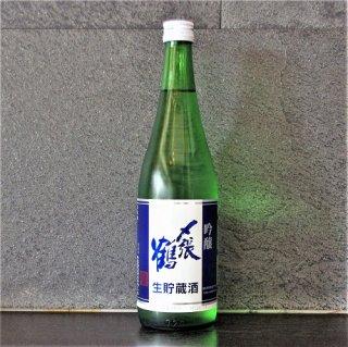 〆張鶴(しめはりつる)吟醸生貯蔵酒720ml