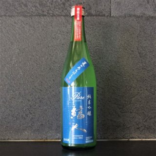 結人(むすびと)Pure  夏 純米吟醸あらばしり 氷温貯蔵720ml
