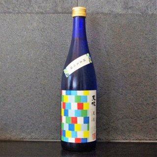 天吹(あまぶき)純米大吟醸 夏色 720ml
