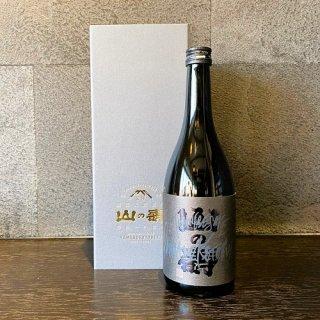 山の壽 純米大吟醸 山田錦38  720ml