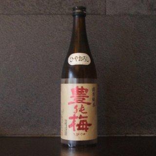 豊能梅(とよのうめ)特別純米ひやおろし720ml